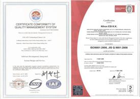 ATE-Nihon_ISO certifications.jpg